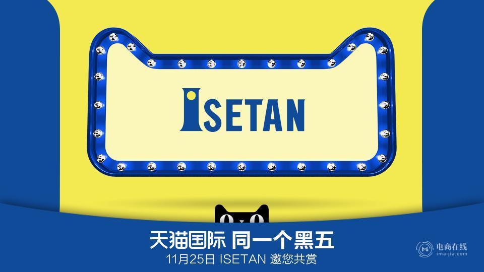 """天猫国际领军""""黑五"""":7小时超去年全天,梅西百货,塔吉特开辟中国主场"""