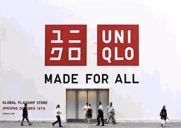 优衣库创始人柳井正 我们不是时装公司,是技术公司