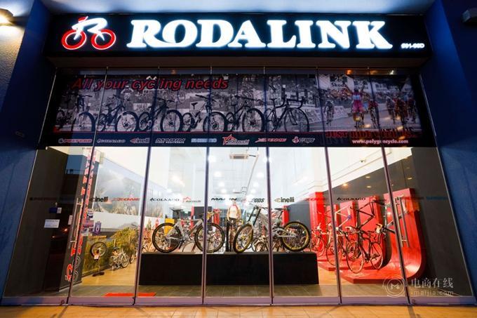 2Form_Interior_Design_Rodalink_Storefront.jpg