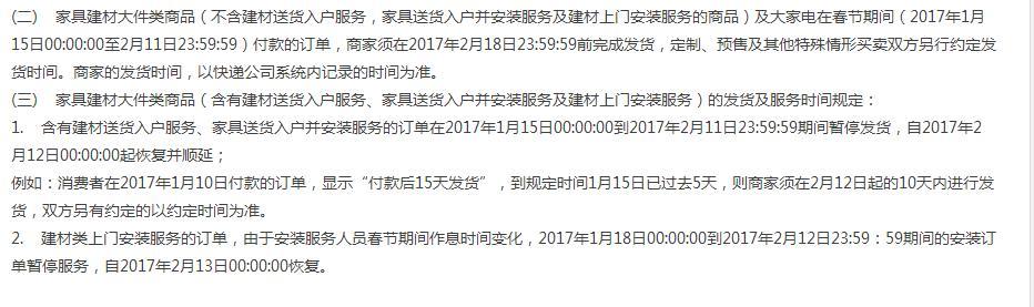 搜狗截图17年01月09日1201_2.png