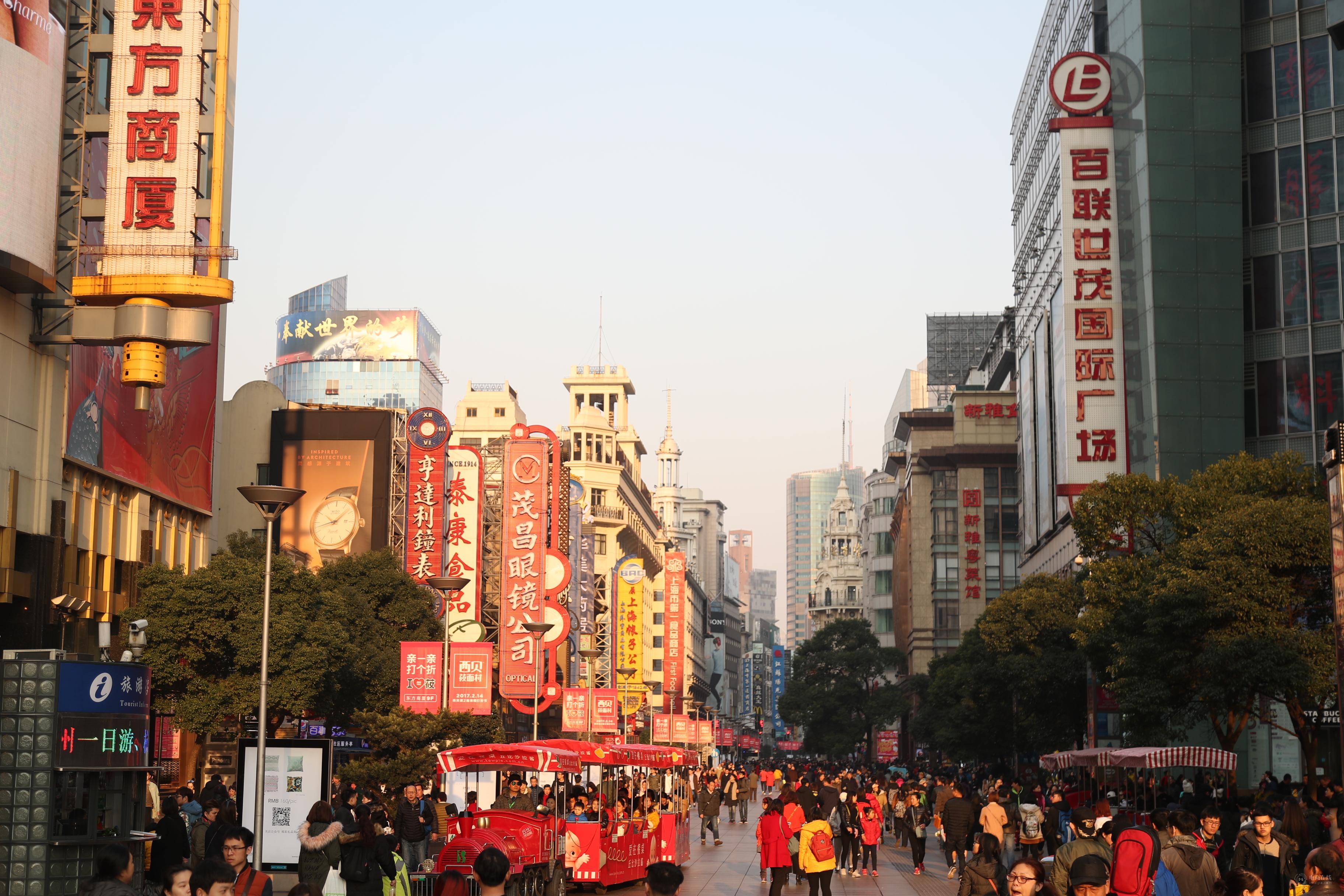 永安公司,东方商厦,第一八佰伴等),还拥有消费者熟知的世纪联华,华联