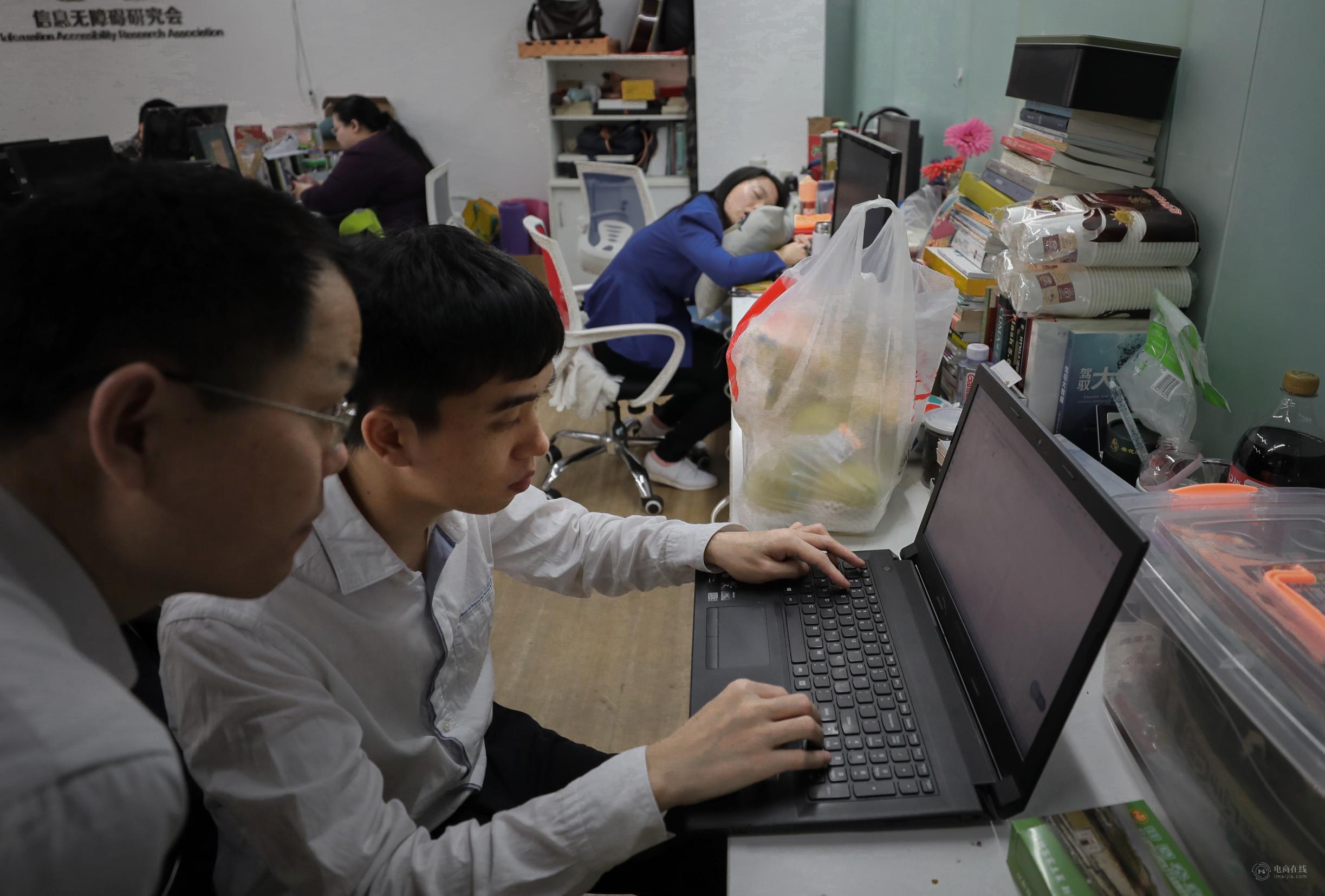 盲人程序员:背代码编程,要与常人平等工作