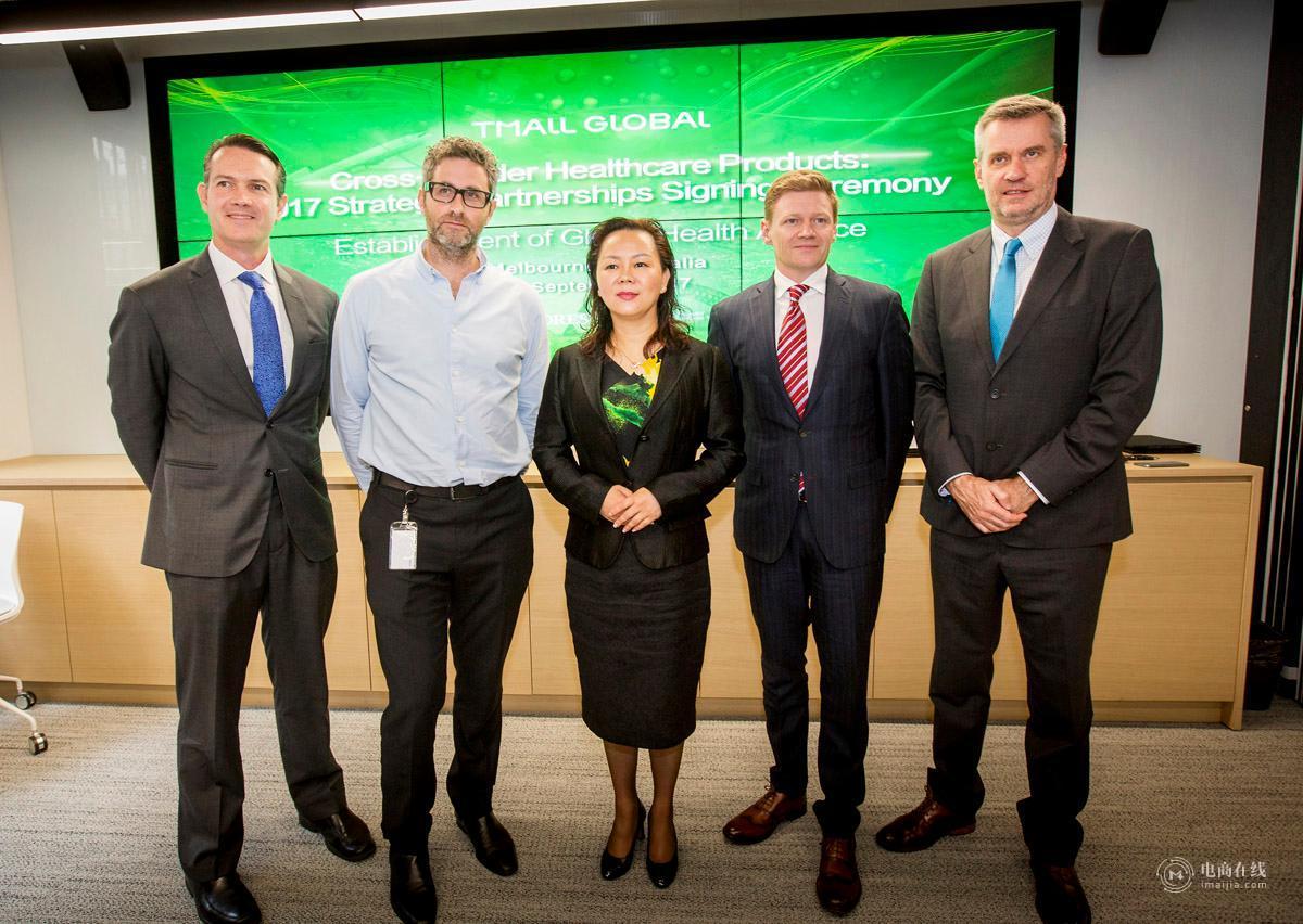 阿裡巴巴集團澳新董事總經理與澳洲四大保健品高層在澳洲墨爾本簽約現場.jpg