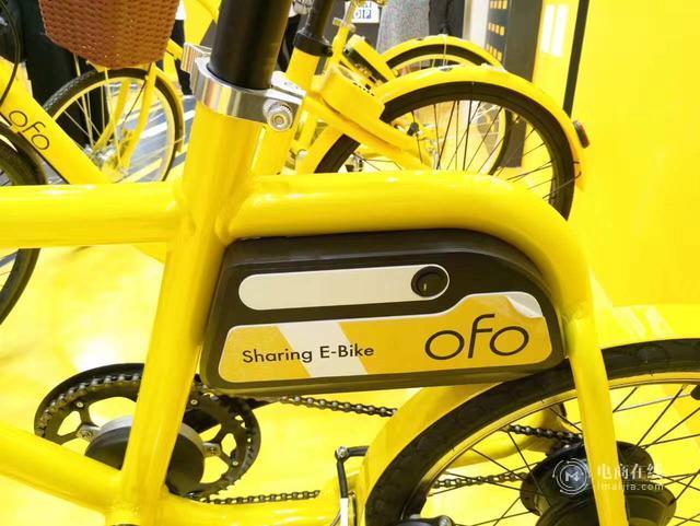 交通部:不鼓勵發展共享電動自行車.jpg