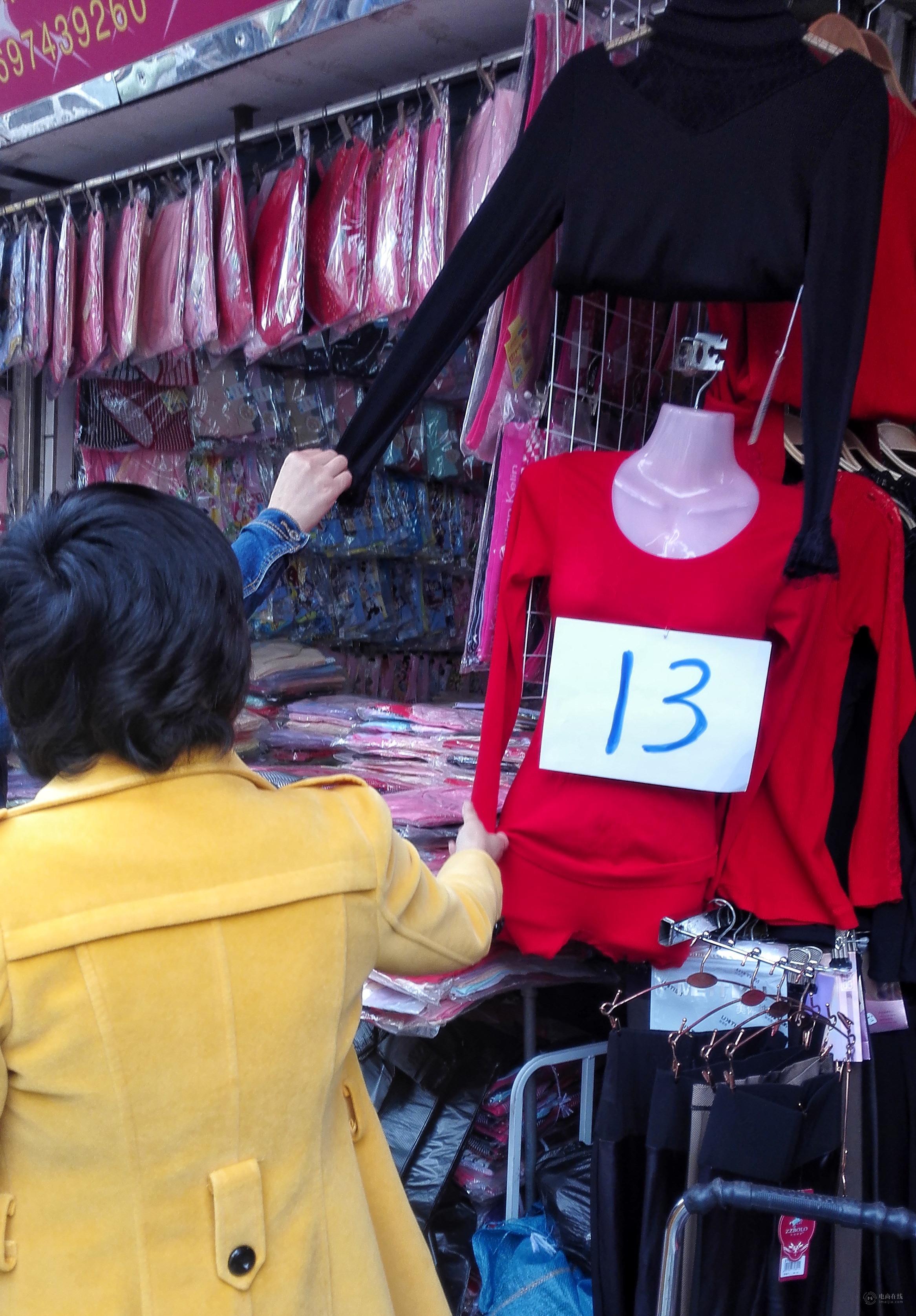 图说:沙河的女装商铺.jpg