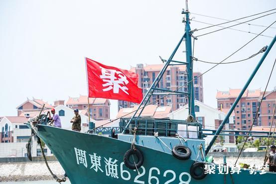 中国海鲜第一县 为什么要在聚划算吹响进军国内市场的号角
