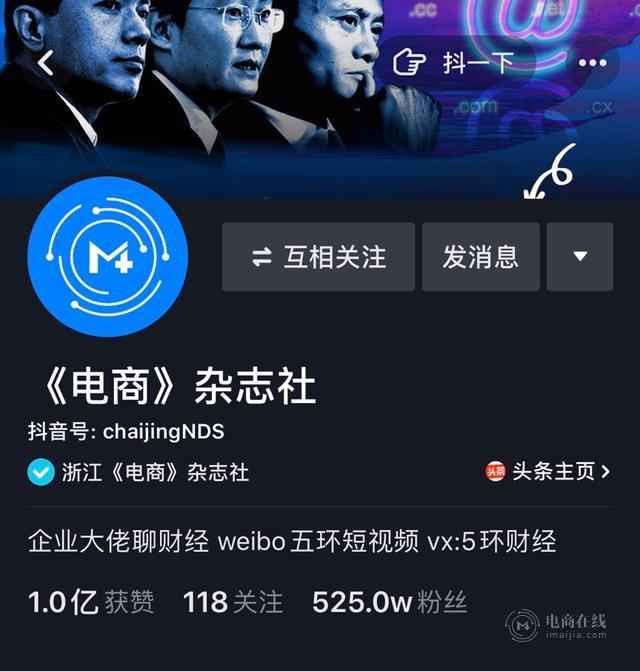 """淘宝天下旗下""""五环短视频""""获今日头条""""年度十大新锐作者""""称号"""